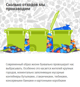 mysornay_ugroza1